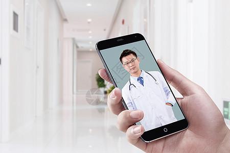 用手机跟医生咨询健康图片