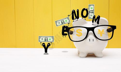 理财投资图片