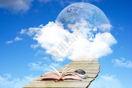 通过读书在空中操控地球图片