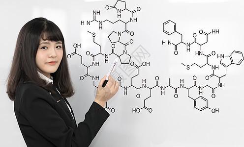 美女化学老师图片