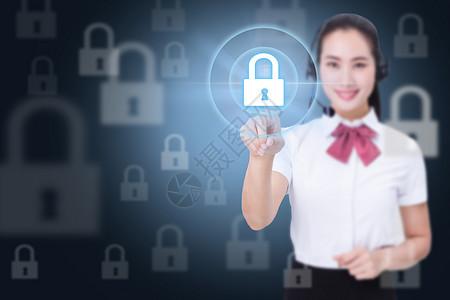 信息安全网络保护白领微笑 图片