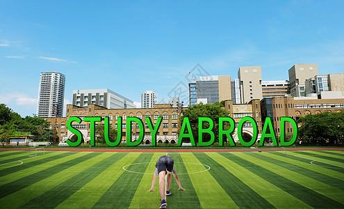 国外留学图片