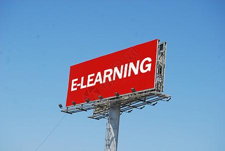 网络学习广告图片