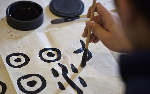 笔墨纸砚书法教育书写水墨甲骨文图片