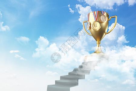 通往成功奖杯的路图片