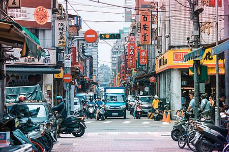 台湾街道图片