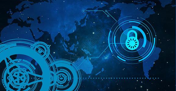 网络科技安全背景图片