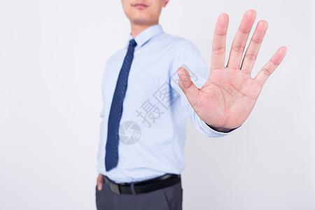 拒绝手势动作特写图片