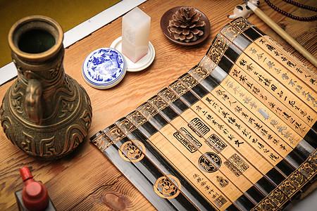 古典书法竹简组合图片