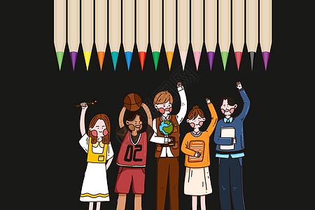 彩色铅笔手绘教育元素图片