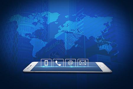 在地图和建筑背景下的手机屏幕上的应用图片