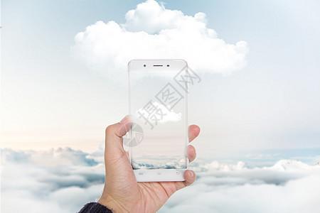 云端下载图片