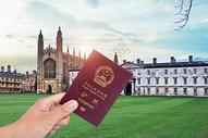出国留学500510335图片