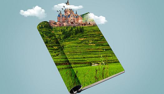 书上城堡图片