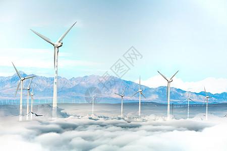 云端风车图片