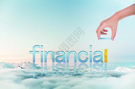 遨游于天的金融创意图片