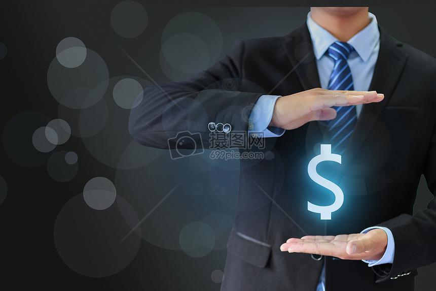 大气商务金融安全理财图片