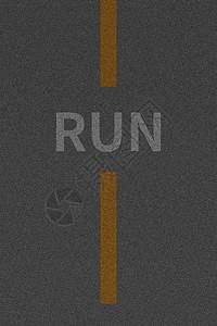 逼真公路马路俯拍上帝视角文理质感跑步健身背景图片