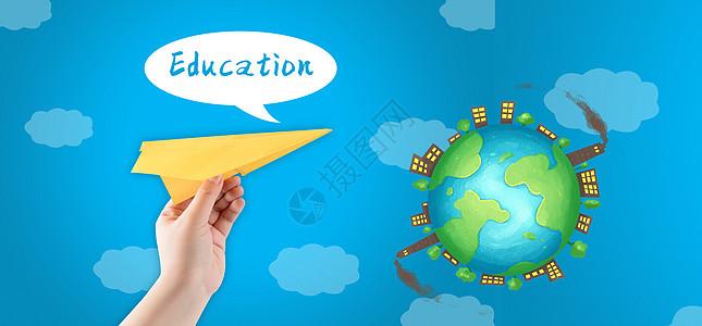 教育留学蓝色背景图片