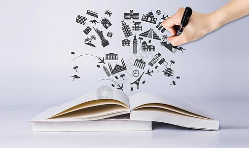 出国留学图标元素书的背景图片
