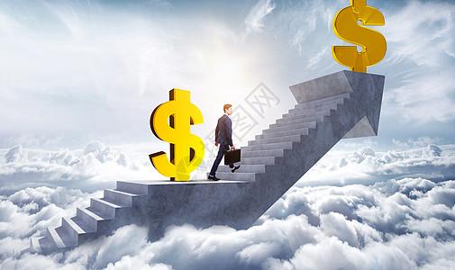 货币阶梯图片