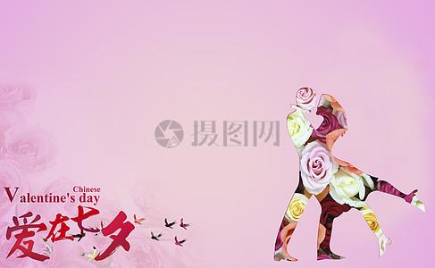 七夕背景素材图片