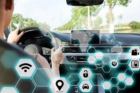 汽车男士点击云端智能科技图片