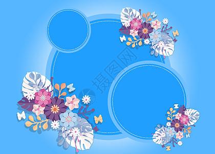 花朵圆海报背景图片