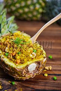 菠萝饭图片