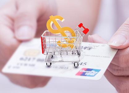 购物车在银行卡上图片