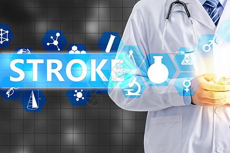 医疗科技智能图片
