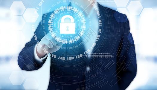 网络安全锁定数字屏幕图片