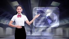介绍网络科技的女性图片