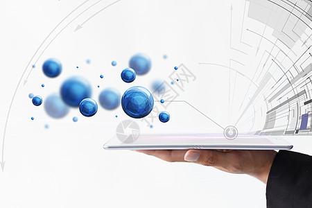 商务科技演示图片