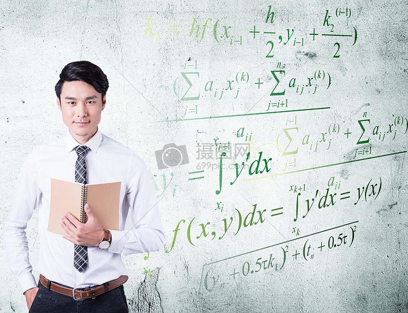 数学老师图片