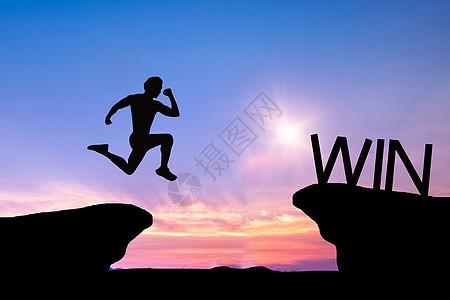 不成功便成仁失败是成功之母创意背景图片