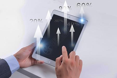 商务科技背景图片