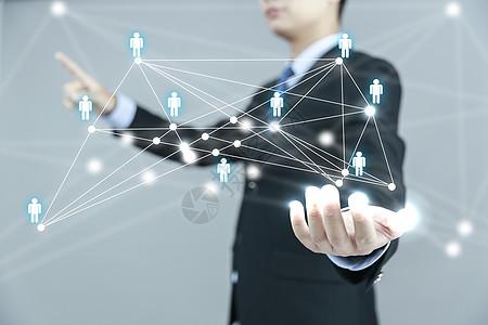 商务科技交流图片