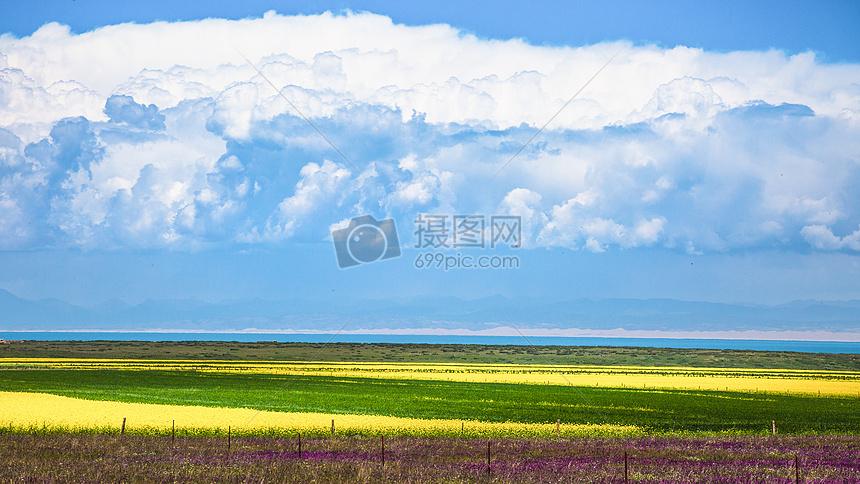 远方的彩云图片