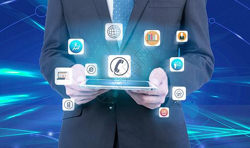 商务科技互联网交易图片