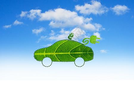 创意环保汽车图片