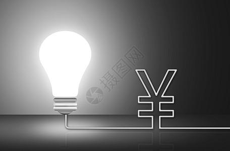 灯泡人民币图片