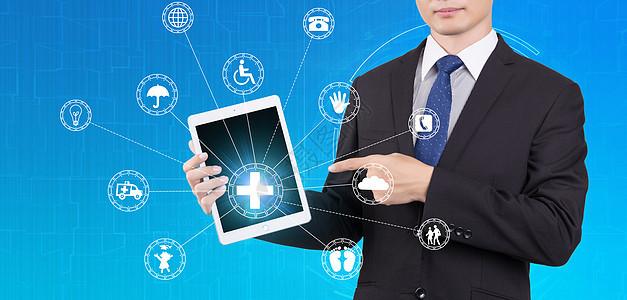 商务互联网医疗预约图片