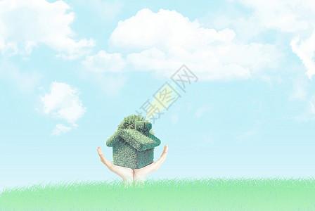 用手托起一片绿色的家园图片