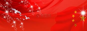 八一建军节建党节背景图片