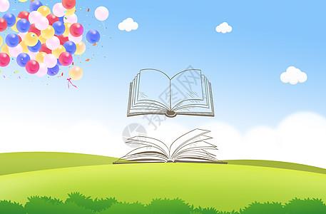 云端的书图片