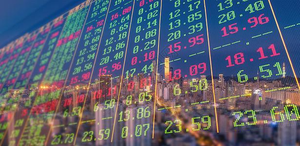 城市股市波动数据图片