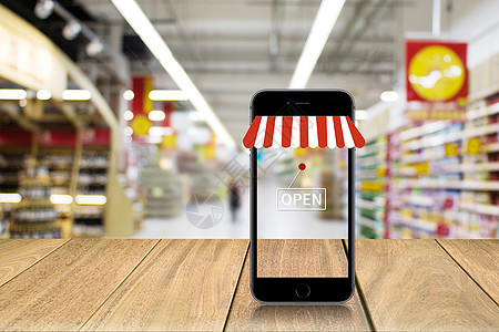 超市手机营业大门图片