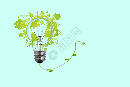 给绿色生活充电图片