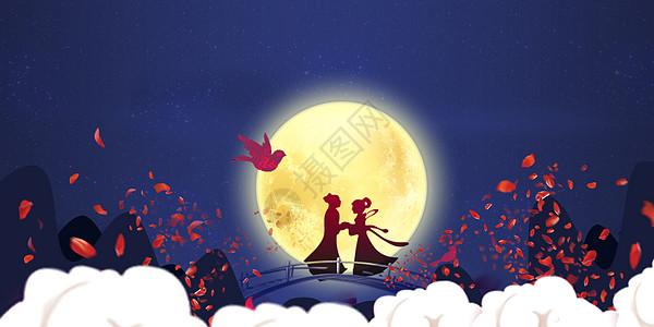 相约七夕情人节浪漫背景图片